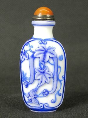Chinese Melon Butterfly Squirrel Grape Carved Peking Overlay Glass Snuff Bottle