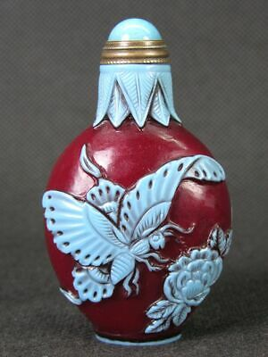 Chinese Two Butterfly Flower Carved Peking Overlay Glass Snuff Bottle