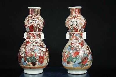 Fine Pair of Collectable Antique Japanese Double Gourd Satsuma Vases