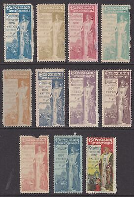 Belgium 1897 Brussels International Exposition Cinderella Labels Mint w Multi Co