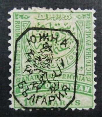 nystamps Bulgaria Stamp # 39 Mint OG H $29