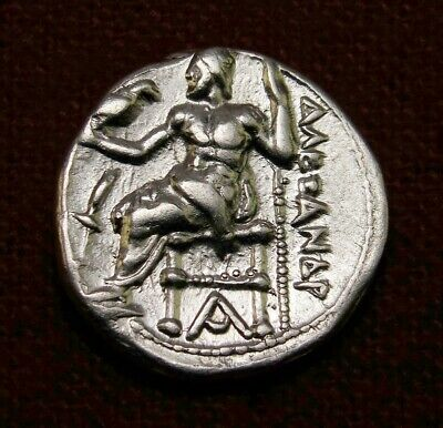 MS/ AU⭐Masterpiece Alexander drachma. Unlisted control.RARE.Pamphylia, Side mint