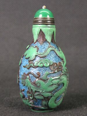 Chinese Dragon Carved Peking Overlay Glass Snuff Bottle