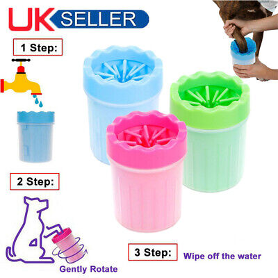 Portable Pet Paw Plunger Mud Cleaner Washer Mudbuster Dog Cat Pet Paw Cup NEW