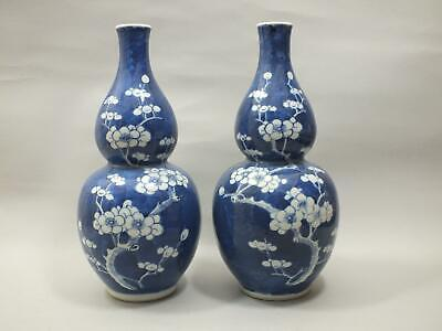 A Pair Of Chinese  Porcelain Double-Gourd Vases With Prunus Decor 19Th Century