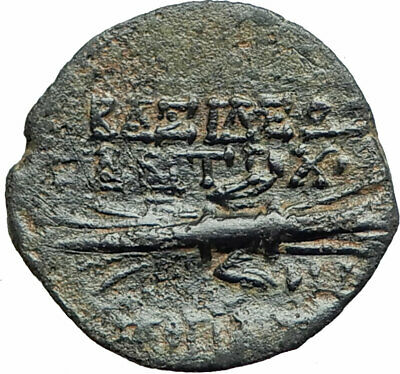 ANTIOCHOS IX Kyzikenos Authentic Ancient Seleukid Greek Coin Thunderbolt i75766