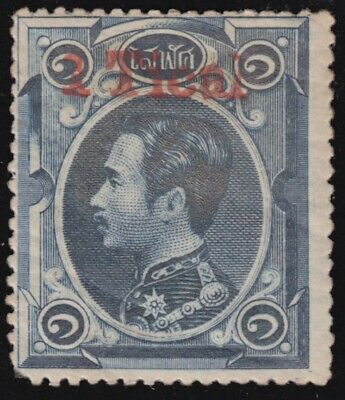 """SIAM / THAILAND – FIRST ISSUE STAMP with apparently FAKE """"1 Tical"""" SURCHARGE (7)"""