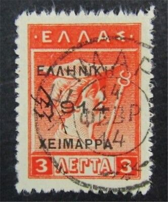 nystamps Greece Epirus Stamp # 36 Used $50