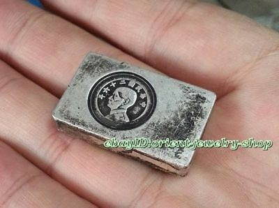 Antique style collected China Qing Handwork Miao silver Pay soldiers silver bar