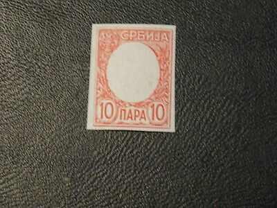 Serbia Stamps SG 118 MNH issued 1905-1911 Imperf Centre missing not in catalogue