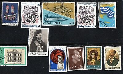 Lot of 77 Used Greece stamps