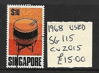 (k327) Singapore 1968 Used Stamp, SG 115, cat val in 2015 £15.00