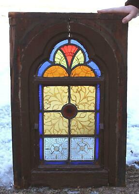 RARE Small 19thC Antique Patd 1871 Leaded Stain Glass Window & Frame