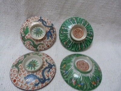 Job Lot Of 4 Perfect Antique Chinese Porcelain Lids Bowls Dishes