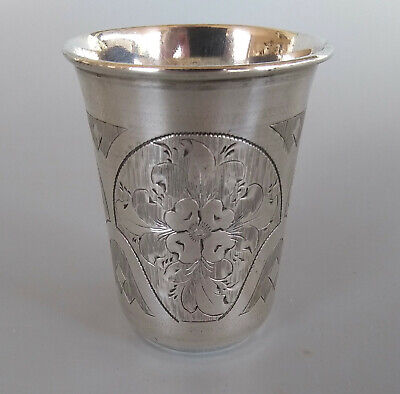 1881 Antique Russian Silver Kiddish Cup Flowers Moscow