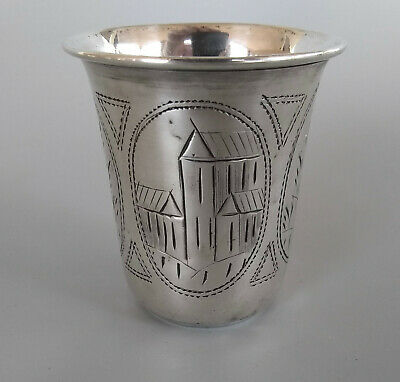 1896 Antique Russian Silver Kiddish Cup House Minsk