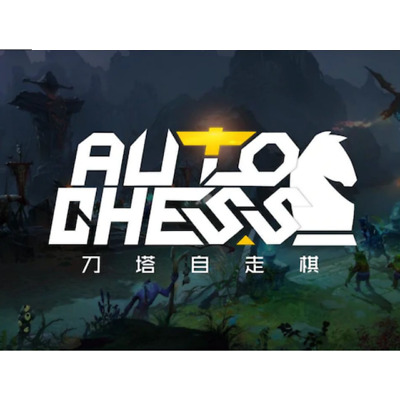 Dota Auto Chess 200 Candy Key GLOBAL  FAST DELIVERY