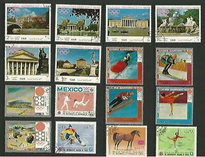 y7642 Mixed Arab States Thematic's Mixed A Small Collection Early & Modern Used