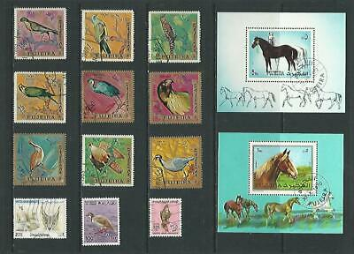 y7648 Mixed Arab States Thematic's Mixed A Small Collection Early & Modern Used