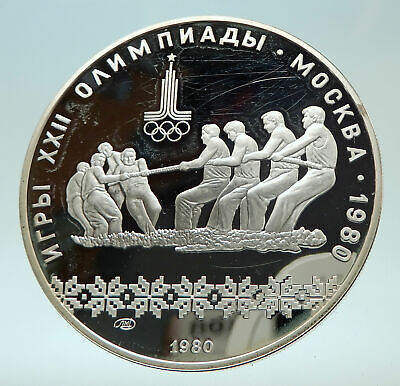 1980 MOSCOW Russia Olympics 1980 RUSSIAN Tug of War Silver 10 Rouble Coin i75878