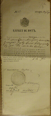 Romania 1861 Blanket official post coach route document Moldova type III