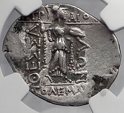 THESSALIAN LEAGUE Larissa Thessaly Silver Greek Coin ZEUS ATHENA NGC VF i59893