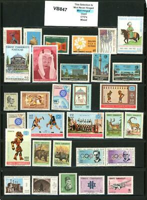 PKStamps - 1c Start - vb847 - Turkey - As Removed from Album Pages