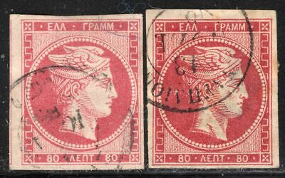 Old pair Greece, 1861, 80 LEPTA, used, combine shipping 43
