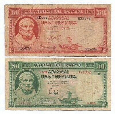 2 x GREECE - Banknote Set. 50 Drachmai 1939 & 1941. VG & F