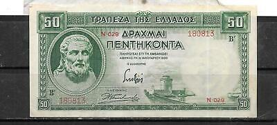 GREECE GREEK #107a 1939 50 DRACHMAI VG CIRCULATED OLD WWII BANKNOTE PAPER MONEY