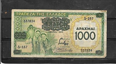 GREECE #111a 1939 1000 DRACHMAI OVERPRINT VG  CIRCULATED OLD BANKNOTE CURRENCY