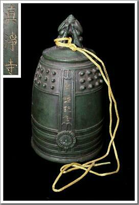 BT76 Japanese Bronze Shinjouji Temple Bell 7.48inch # Vajra Buddhism