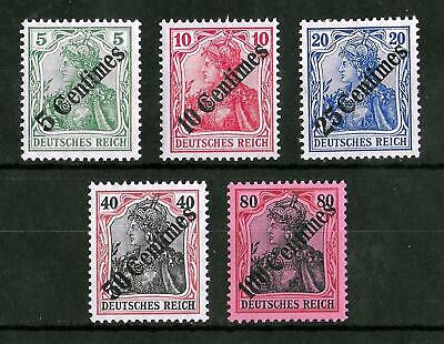 TURKEY GERMAN OFFICES 1908 Mint LH Complete Set of 5 Michel #48-52 CV €120 VF