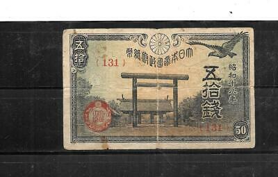 JAPAN #59b 1943  VERY GOOD CIRC OLD 50 YEN WWII BANKNOTE PAPER MONEY CURRENCY