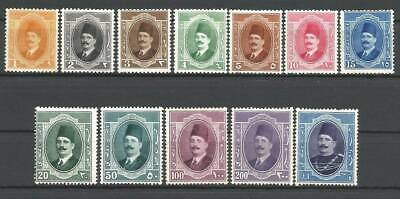 Egypt 1923 King Fuad I Complete set MH Mounted stamps rare $150