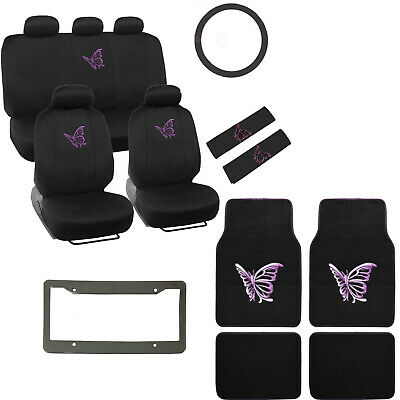where to buy butterfly car seat covers