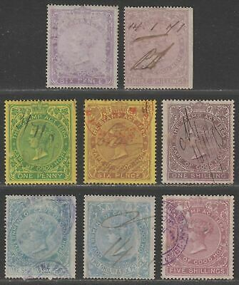 Cape of Good Hope 1865-85 Queen Victoria Revenue Selection to 5sh Used