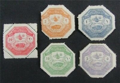 nystamps Turkey Stamp # M1-M5 Mint OG H $50