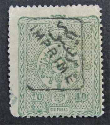 nystamps Turkey Stamp # P25 Used $100