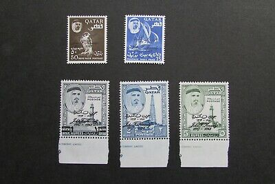 XL4103: Qatar (1964).  Complete Mint Stamp Set to 5 Rupees – SG43 to 47