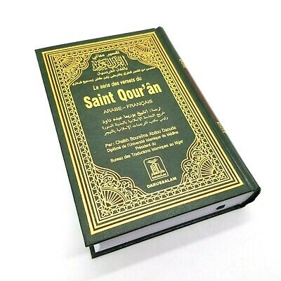 (French Translation of Holy Quran) Le sens des versets du Saint Quran (Français)