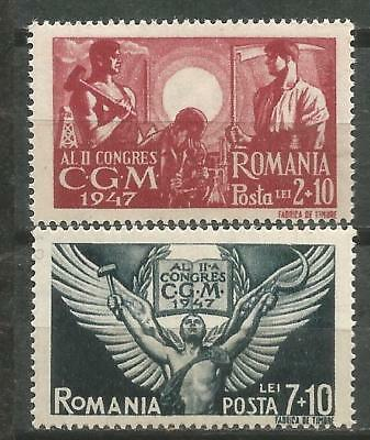 ROMANIA Scott # B374-375 MH 1947 Conference Union Commercial