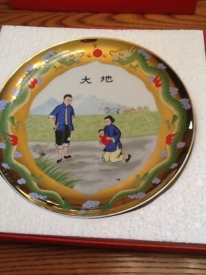 """Pearl S Buck Series 1973 """"The Good Earth"""" Plate Ltd Edition #2,307/10,000 In Box"""