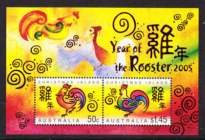 Christmas Island 2005 Year of the Rooster Sheetlet - MNH