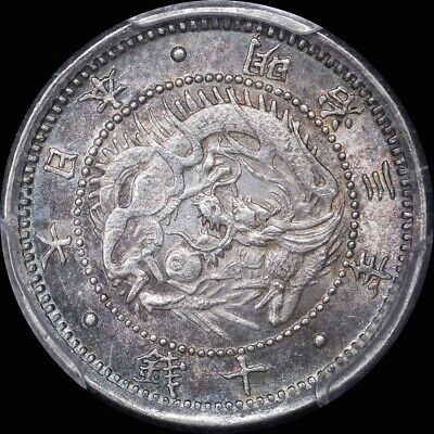 Japan 1870 (Year 3) Silver 10 Sen Y# 2 Shallow Scales Gem Uncirculated PCGS MS65