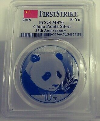 2018 China Silver Panda 30 g 10 Yuan - PCGS MS70 - First Strike