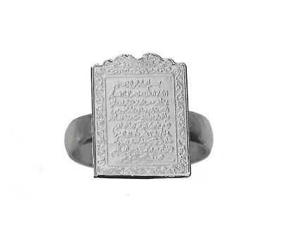 Sterling Silver 925 Allah throne Prayer of protection Ring Jewelry Islam Islamic