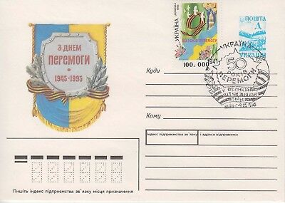 Ukraine 1995 50th Anniv end WWII  First Day cover unaddressed.