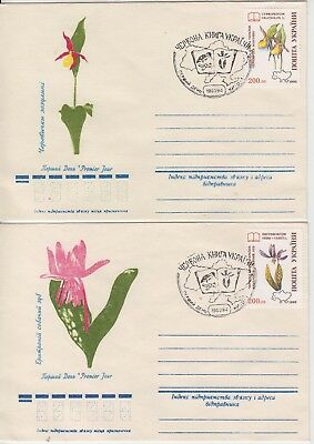 Ukraine 1994 Red Book of Ukraine Flowers set 2 First Day covers unaddressed.