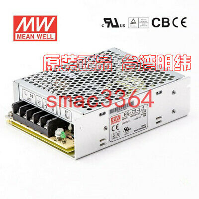 1PC Mean Well power supply RS-75-3.3 3.3V 15A